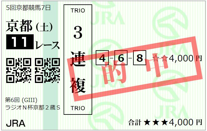 f:id:onix-oniku:20191123164421p:plain