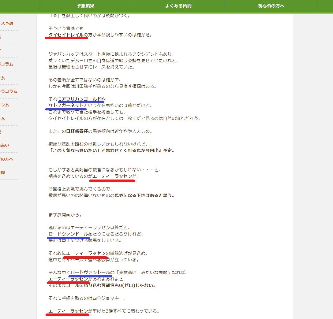 f:id:onix-oniku:20200123204719p:plain