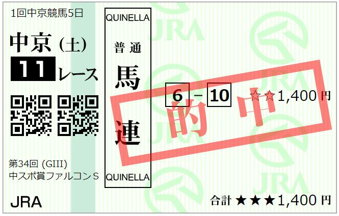 f:id:onix-oniku:20200314164825p:plain