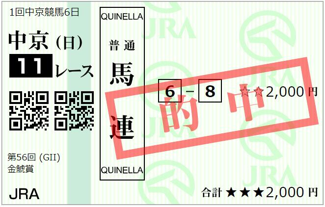 f:id:onix-oniku:20200315173617p:plain