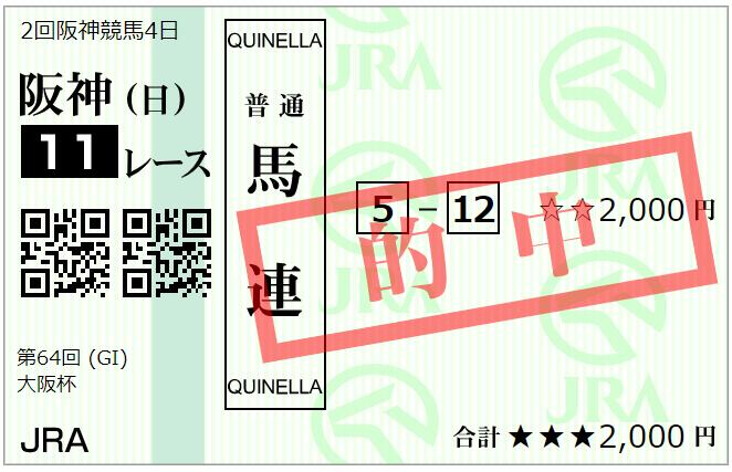 f:id:onix-oniku:20200405173613p:plain