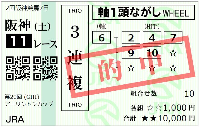 f:id:onix-oniku:20200418164636p:plain