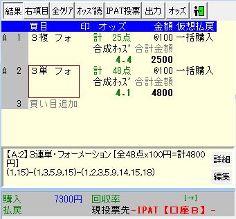 f:id:onix-oniku:20200920073044p:plain