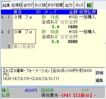 f:id:onix-oniku:20200921082209p:plain