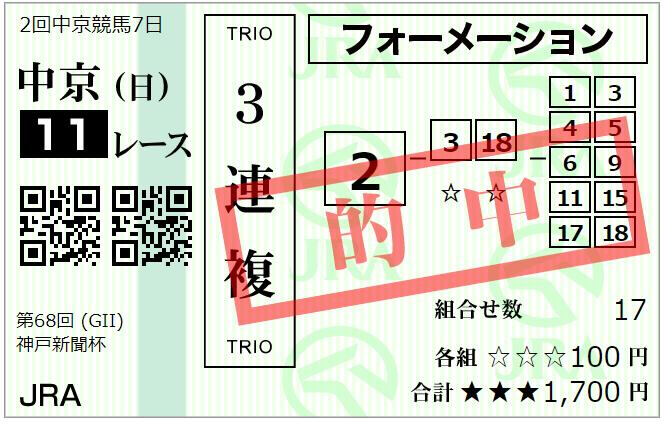 f:id:onix-oniku:20200927172434p:plain