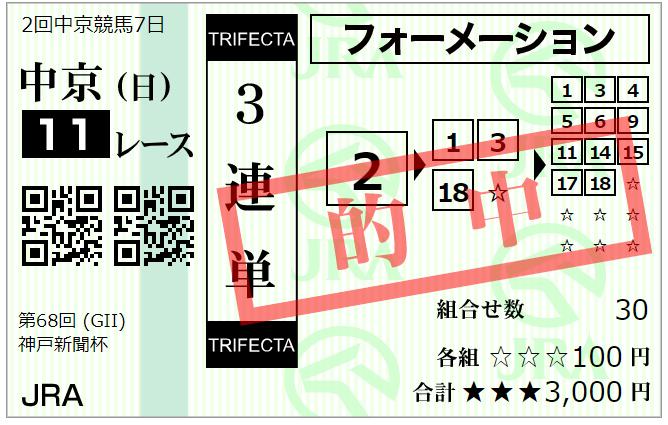 f:id:onix-oniku:20200927172503p:plain