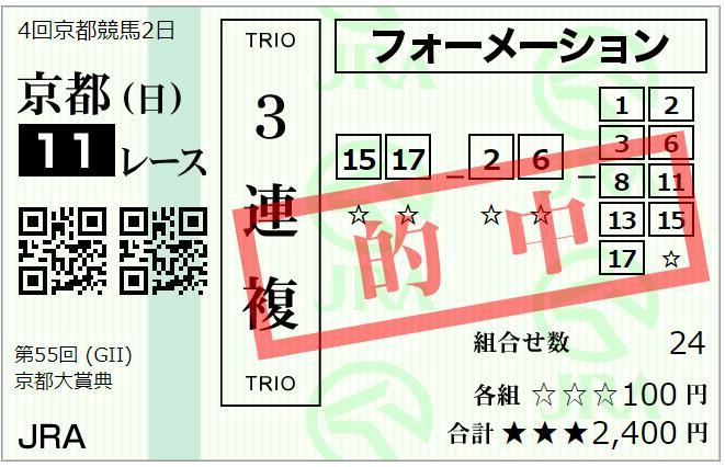 f:id:onix-oniku:20201011171039p:plain