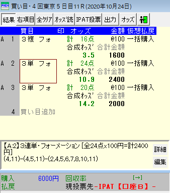 f:id:onix-oniku:20201024075258p:plain