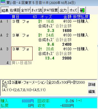 f:id:onix-oniku:20201024164914p:plain