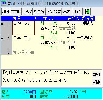 f:id:onix-oniku:20201025162915p:plain