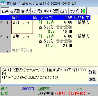 f:id:onix-oniku:20201031082255p:plain