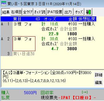 f:id:onix-oniku:20201114080912p:plain