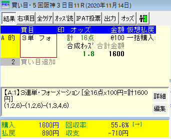 f:id:onix-oniku:20201114164048p:plain