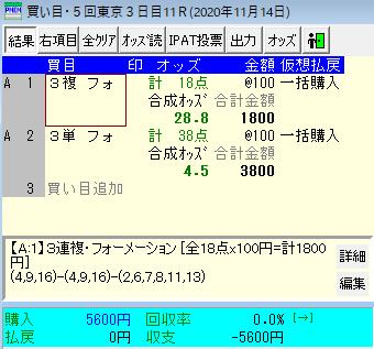 f:id:onix-oniku:20201114164525p:plain