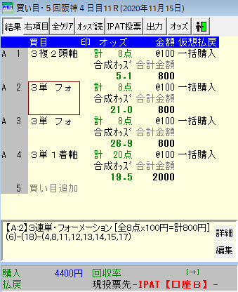 f:id:onix-oniku:20201115090039p:plain