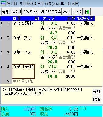 f:id:onix-oniku:20201115173316p:plain