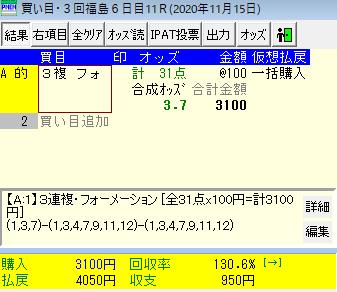 f:id:onix-oniku:20201115174311p:plain