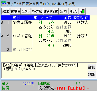 f:id:onix-oniku:20201128072742p:plain
