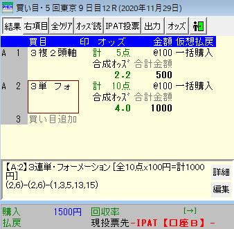 f:id:onix-oniku:20201129073138p:plain