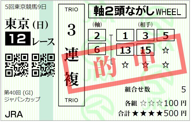 f:id:onix-oniku:20201129164028p:plain