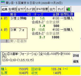 f:id:onix-oniku:20201129164236p:plain