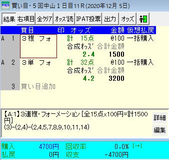 f:id:onix-oniku:20201205163729p:plain