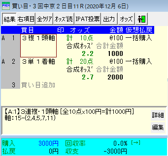 f:id:onix-oniku:20201206164515p:plain