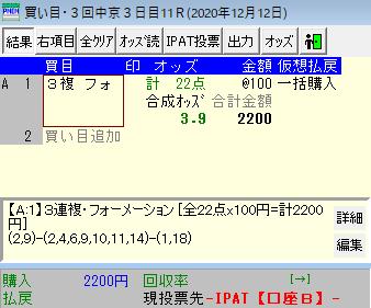 f:id:onix-oniku:20201212064859p:plain