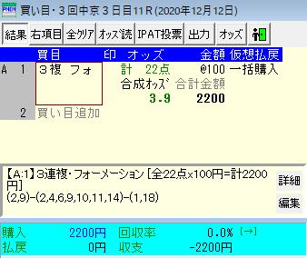 f:id:onix-oniku:20201212163600p:plain