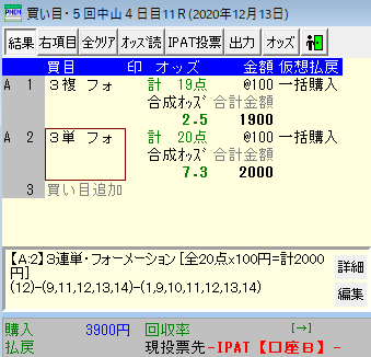 f:id:onix-oniku:20201213075756p:plain