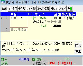 f:id:onix-oniku:20201213092634p:plain