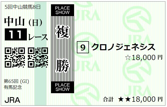 f:id:onix-oniku:20201227095951p:plain