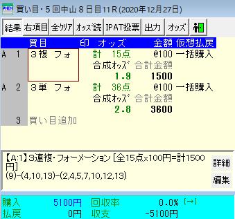 f:id:onix-oniku:20201227174821p:plain