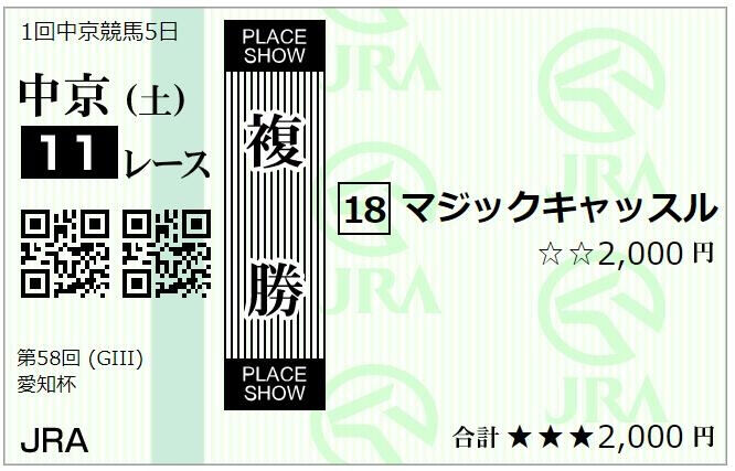 f:id:onix-oniku:20210116075058p:plain