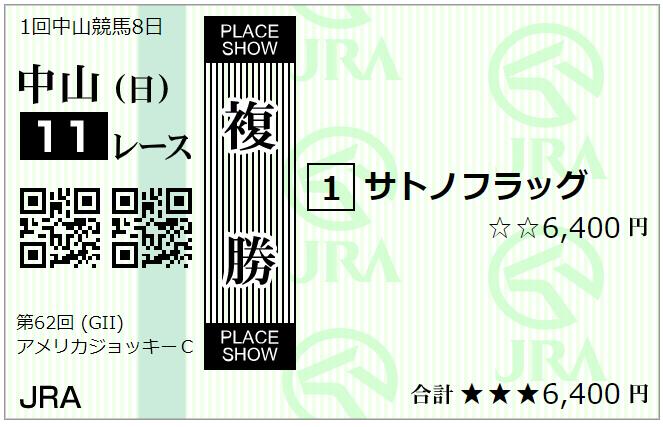 f:id:onix-oniku:20210124092907p:plain
