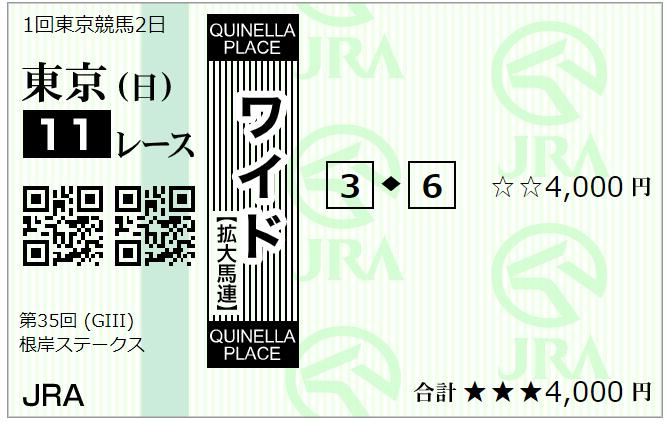 f:id:onix-oniku:20210131084717p:plain