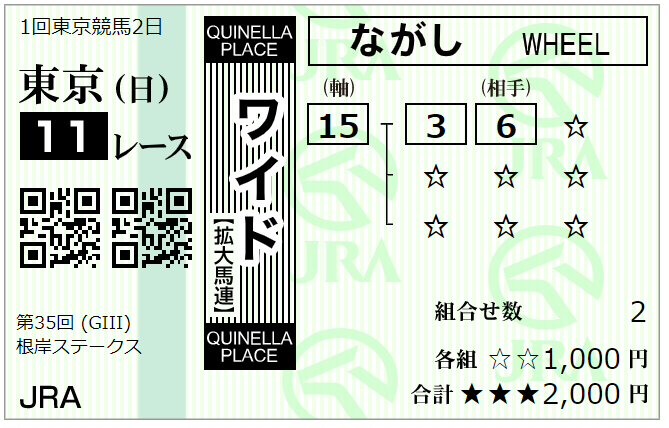 f:id:onix-oniku:20210131084830p:plain