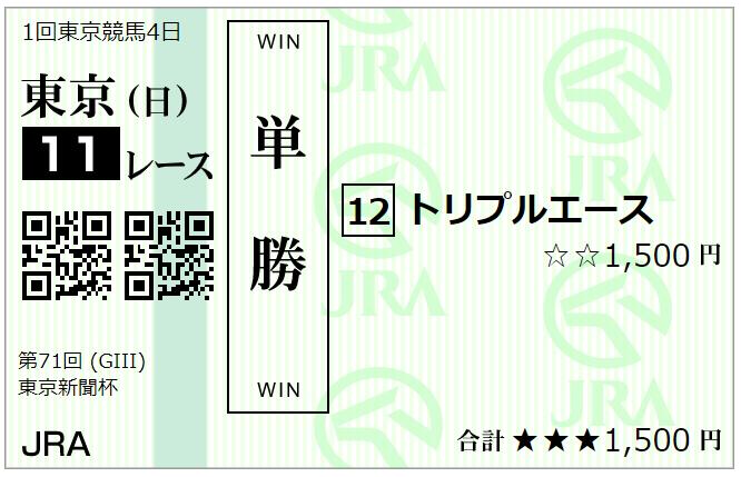 f:id:onix-oniku:20210207084426p:plain