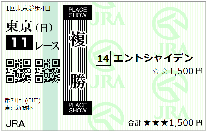 f:id:onix-oniku:20210207084613p:plain