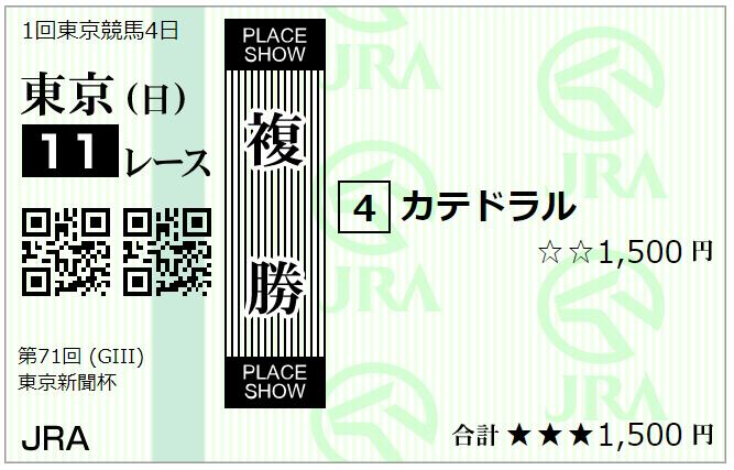 f:id:onix-oniku:20210207084720p:plain