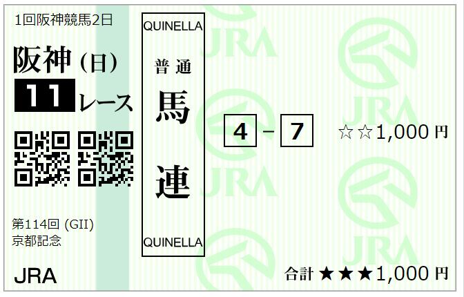 f:id:onix-oniku:20210214070730p:plain