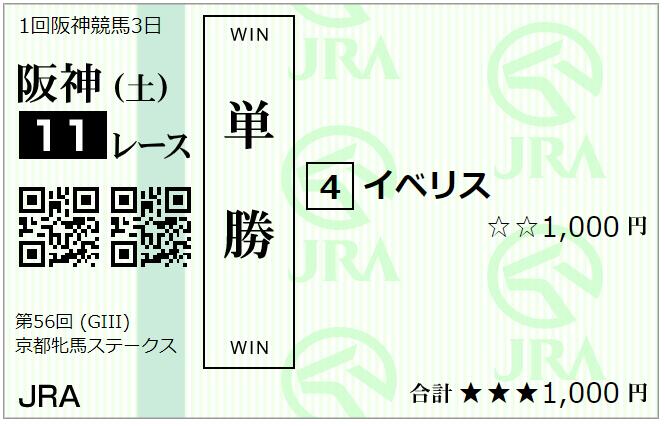f:id:onix-oniku:20210220072330p:plain