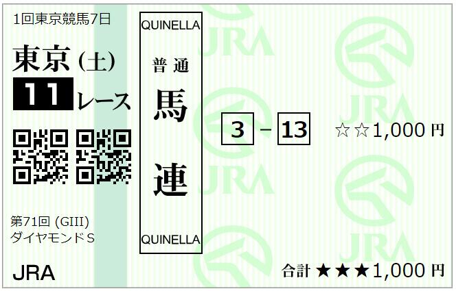 f:id:onix-oniku:20210220083140p:plain