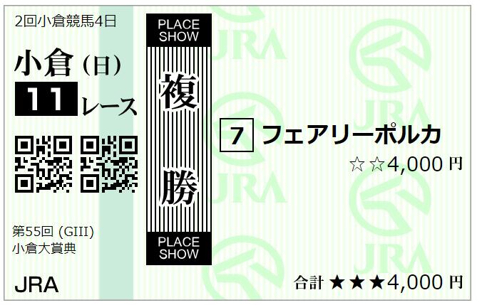 f:id:onix-oniku:20210221065935p:plain