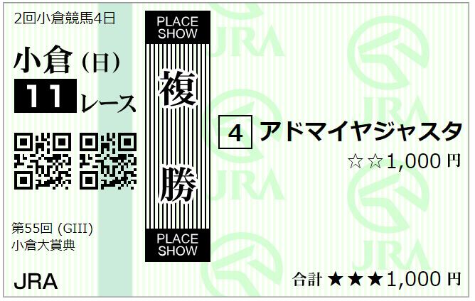 f:id:onix-oniku:20210221070039p:plain