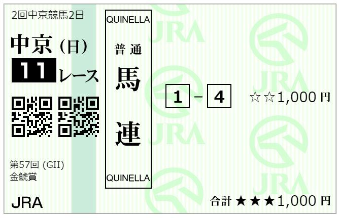 f:id:onix-oniku:20210314081206p:plain