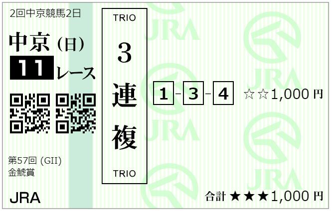 f:id:onix-oniku:20210314081306p:plain