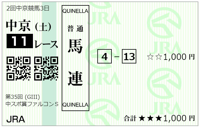 f:id:onix-oniku:20210320074107p:plain