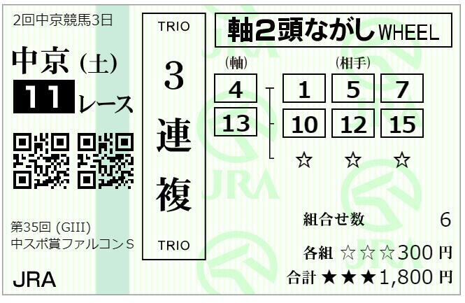 f:id:onix-oniku:20210320074238p:plain