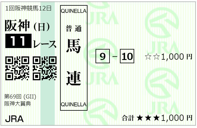 f:id:onix-oniku:20210321082122p:plain